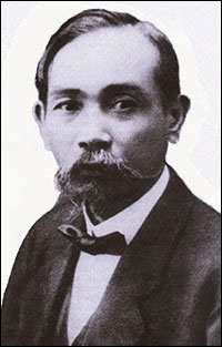 Photo of Phan Châu Trinh